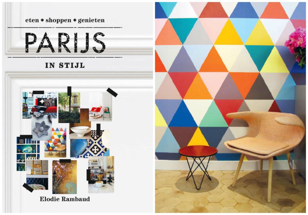 parijs-in-stijl-gids-met-adressen-van-elodie-rambaud-cover-maison-m