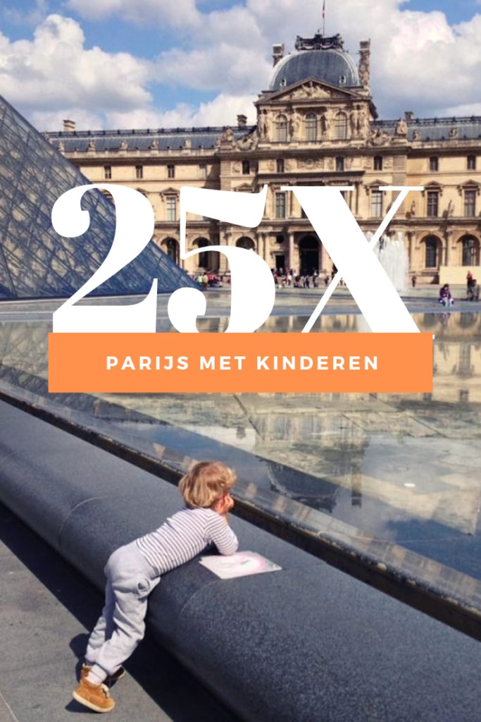 Parijs met kinderen