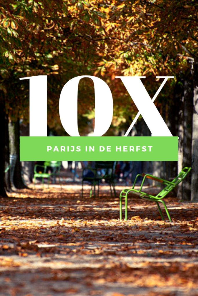Parijs in de Herfst